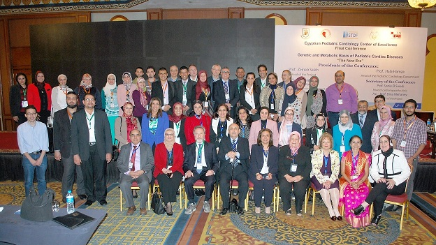 Egyptian Paediatric Cardiology Conference | DAAD Egypt